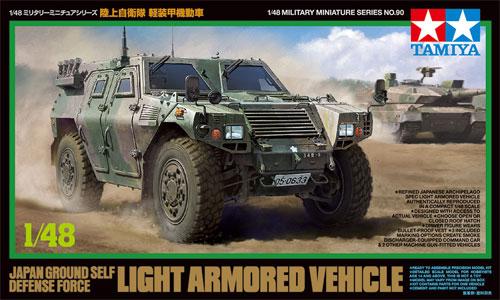 陸上自衛隊 軽装甲機動車プラモデル(タミヤ1/48 ミリタリーミニチュアシリーズNo.090)商品画像
