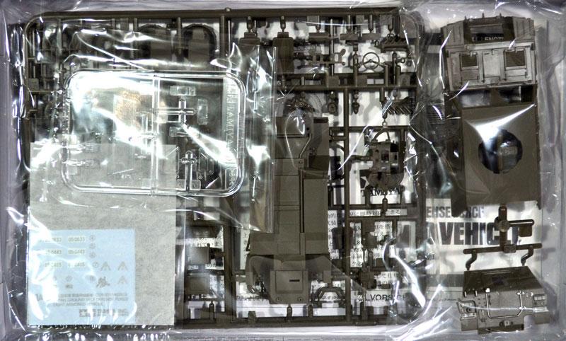 陸上自衛隊 軽装甲機動車プラモデル(タミヤ1/48 ミリタリーミニチュアシリーズNo.090)商品画像_1