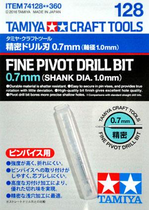 精密ドリル刃 0.7mm (軸径 1.0mm)ドリル刃(タミヤタミヤ クラフトツールNo.128)商品画像