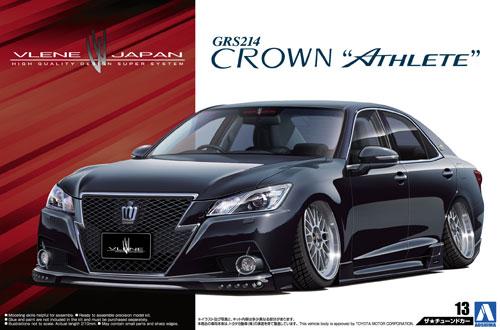 ブレーン X10 GRS214 クラウン アスリート G