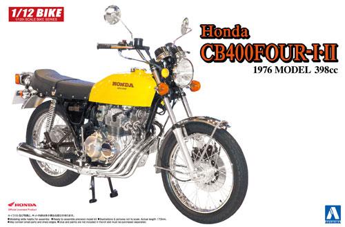ホンダ CB400FOUR-1・2 1976 MODEL (398cc)プラモデル(アオシマ1/12 バイクNo.030)商品画像