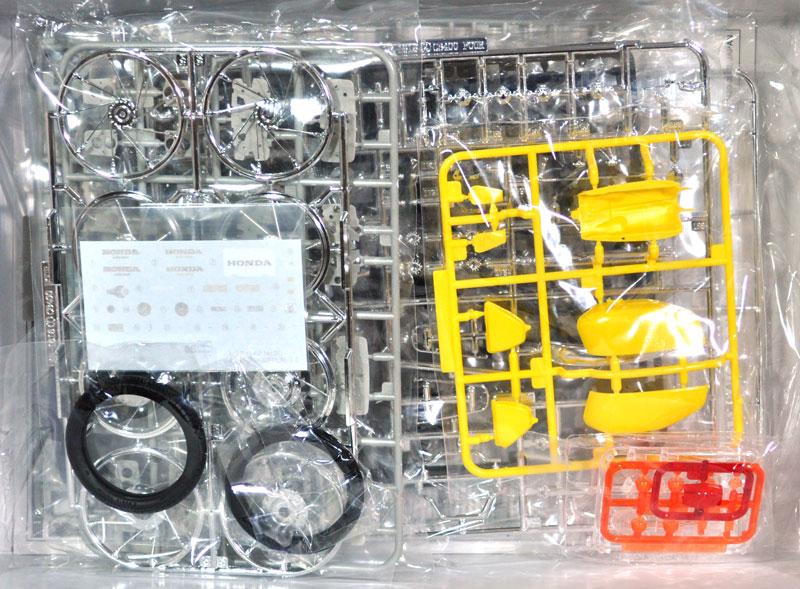 ホンダ CB400FOUR-1・2 1976 MODEL (398cc)プラモデル(アオシマ1/12 ネイキッドバイクNo.030)商品画像_1