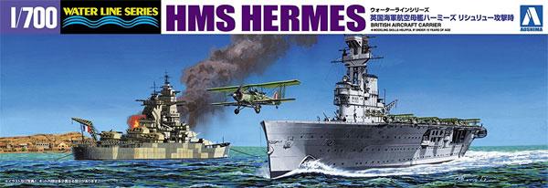 英国海軍 航空母艦 ハーミーズ リシュリュー攻撃時プラモデル(アオシマ1/700 ウォーターラインシリーズNo.051023)商品画像