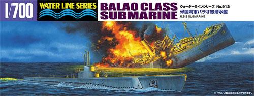 米国海軍 バラオ級潜水艦プラモデル(アオシマ1/700 ウォーターラインシリーズNo.912)商品画像