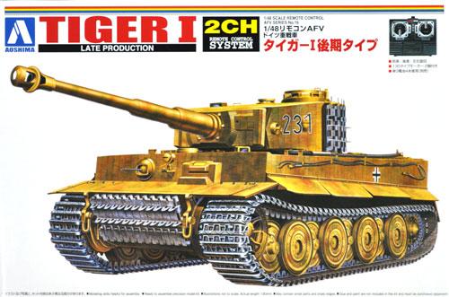 ドイツ 重戦車 タイガー 1 後期タイププラモデル(アオシマ1/48 リモコンAFVNo.016)商品画像