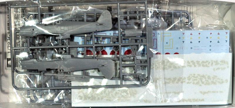 三式戦闘機 飛燕 1型丁 244戦隊プラモデル(アオシマ1/72 真・大戦機シリーズNo.016)商品画像_1