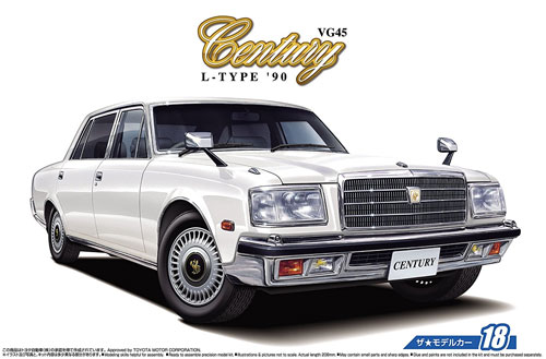 トヨタ VG45 センチュリー Lタイプ