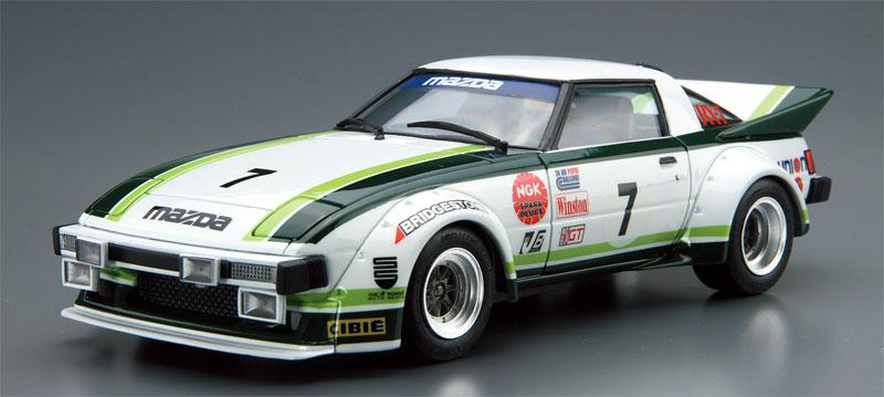 マツダ SA22C RX-7 デイトナ '79プラモデル(アオシマ1/24 ザ・モデルカーNo.旧022)商品画像_2