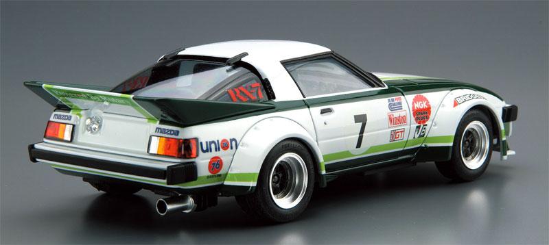 マツダ SA22C RX-7 デイトナ '79プラモデル(アオシマ1/24 ザ・モデルカーNo.旧022)商品画像_3