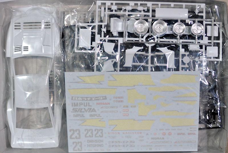 ニッサン KS110 シルビア スーパーシルエット '82プラモデル(アオシマ1/24 ザ・モデルカーNo.旧023)商品画像_1