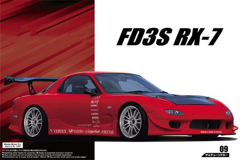 VERTEX FD3S RX-7