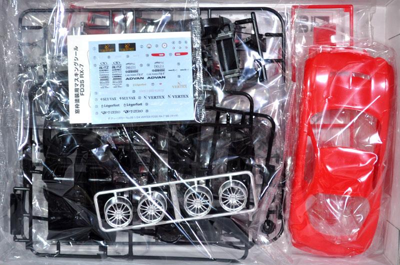 VERTEX FD3S RX-7 '99プラモデル(アオシマ1/24 ザ・チューンドカーNo.009)商品画像_1