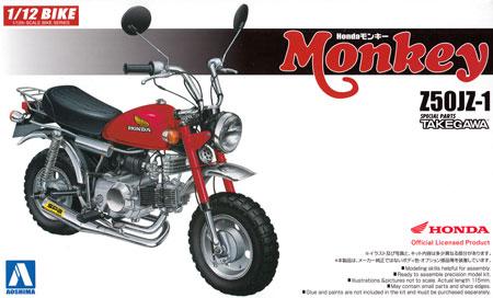 ホンダ モンキー カスタム 武川仕様 Ver.2プラモデル(アオシマ1/12 バイクNo.024)商品画像