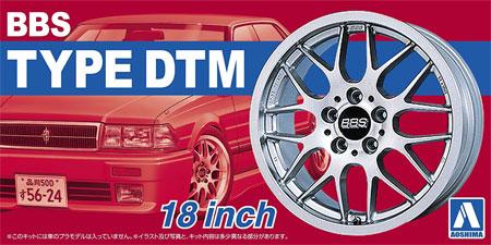 BBS TYPE DTM 18インチプラモデル(アオシマザ・チューンドパーツNo.003)商品画像