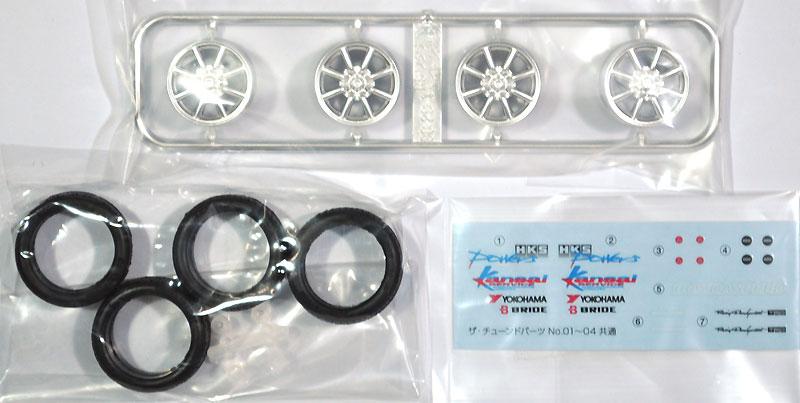 RSワタナベ 8スポーク 17インチプラモデル(アオシマザ・チューンドパーツNo.004)商品画像_1