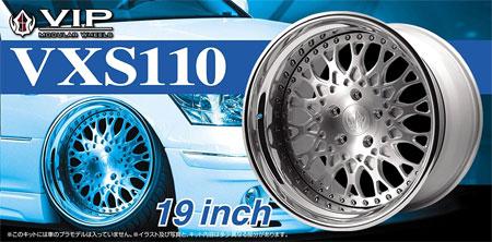 ブイ・アイ・ピー モジュラー VXS110 19インチプラモデル(アオシマザ・チューンドパーツNo.007)商品画像