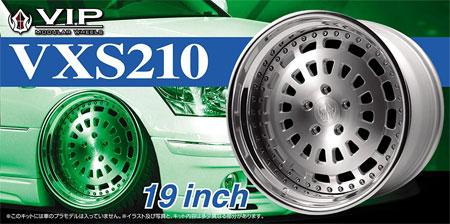 ブイ・アイ・ピー モジュラー VXS210 19インチプラモデル(アオシマザ・チューンドパーツNo.008)商品画像