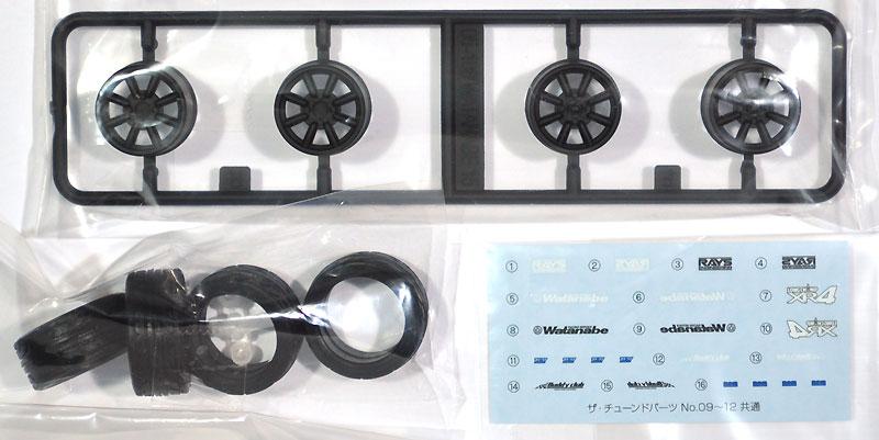 RSワタナベ 8スポーク 16インチプラモデル(アオシマザ・チューンドパーツNo.009)商品画像_1