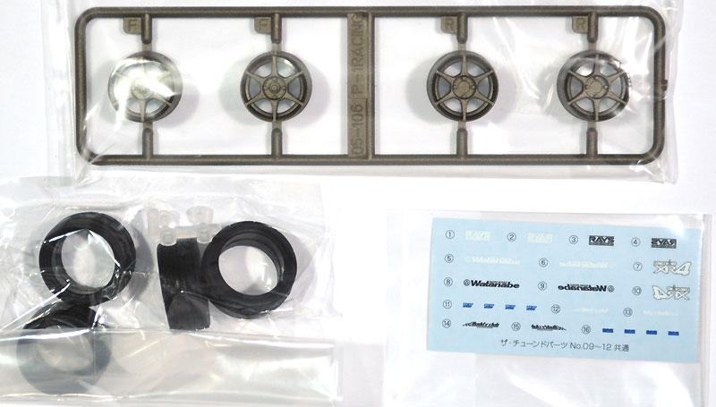P-1 レーシング 16インチプラモデル(アオシマザ・チューンドパーツNo.012)商品画像_1
