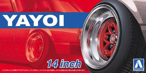 弥生 14インチプラモデル(アオシマザ・チューンドパーツNo.017)商品画像