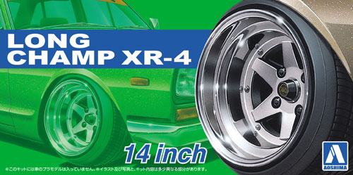 ロンシャン XR-4 14インチプラモデル(アオシマザ・チューンドパーツNo.018)商品画像