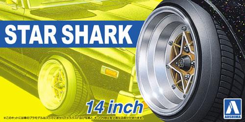 スターシャーク 14インチプラモデル(アオシマザ・チューンドパーツNo.019)商品画像
