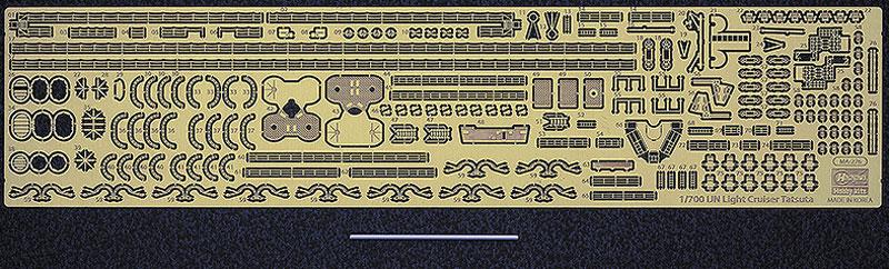 日本海軍 軽巡洋艦 龍田 スーパーディテールプラモデル(ハセガワ1/700 ウォーターラインシリーズ スーパーディテールNo.30039)商品画像_1