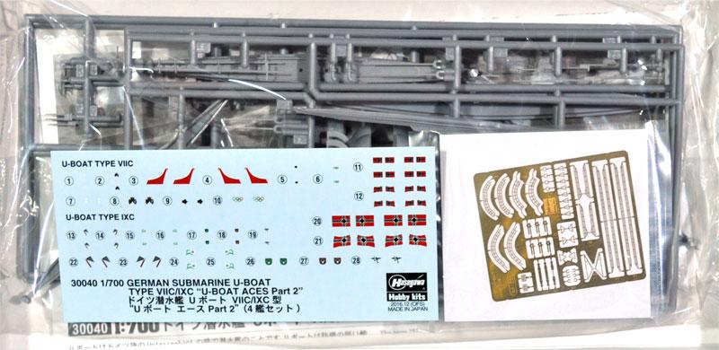 ドイツ潜水艦 Uボート 7C/9C型 Uボート エース Part 2プラモデル(ハセガワ1/700 ウォーターラインシリーズNo.30040)商品画像_1