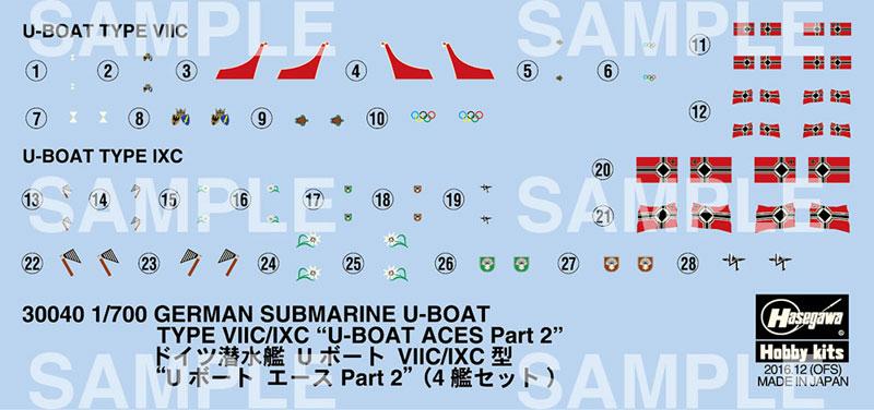 ドイツ潜水艦 Uボート 7C/9C型 Uボート エース Part 2プラモデル(ハセガワ1/700 ウォーターラインシリーズNo.30040)商品画像_2