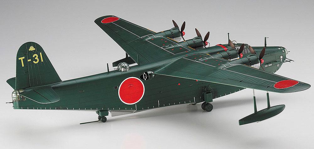 川西 H8K2 二式大型飛行艇 12型プラモデル(ハセガワ1/72 飛行機 EシリーズNo.E045)商品画像_3