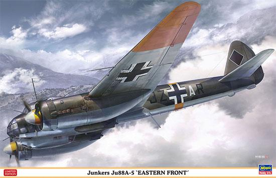 ユンカース Ju88A-5 東部戦線プラモデル(ハセガワ1/48 飛行機 限定生産No.07446)商品画像