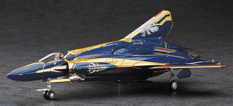 Sv-262Hs ドラケン 3 (キース・エアロ・ウィンダミア機)プラモデル(ハセガワ1/72 マクロスシリーズNo.028)商品画像_3
