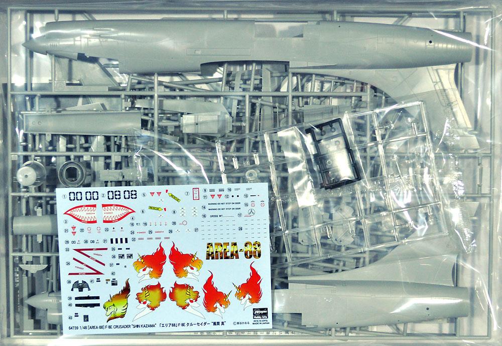 F-8E クルーセイダー 風間 真 (エリア88)プラモデル(ハセガワクリエイター ワークス シリーズNo.64739)商品画像_1