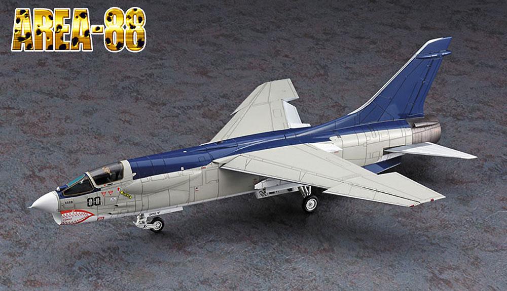 F-8E クルーセイダー 風間 真 (エリア88)プラモデル(ハセガワクリエイター ワークス シリーズNo.64739)商品画像_3