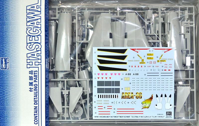 F-14A トムキャット ミッキー・サイモン (エリア88)プラモデル(ハセガワクリエイター ワークス シリーズNo.64744)商品画像_1