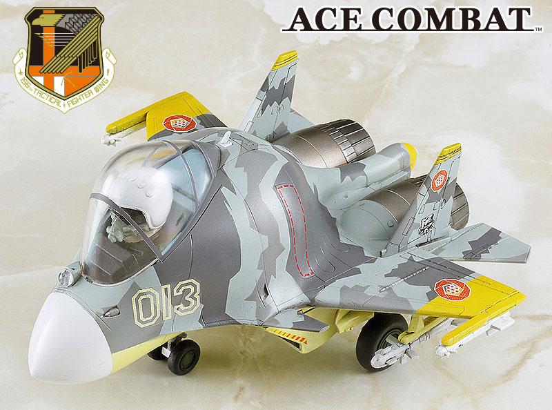 Su-33 フランカーD エースコンバット 黄色の13プラモデル(ハセガワたまごひこーき シリーズNo.SP351)商品画像_2