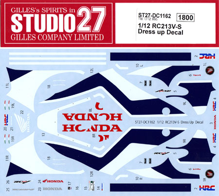 ホンダ RC213V-S ドレスアップ デカールデカール(スタジオ27バイク オリジナルデカールNo.DC1162)商品画像