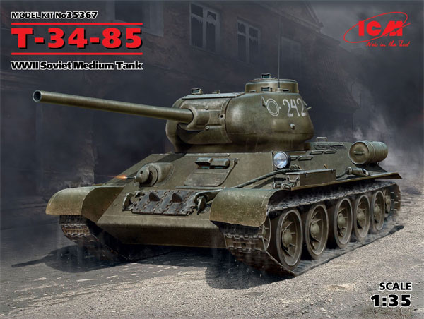 ソビエト T-34/85プラモデル(ICM1/35 ミリタリービークル・フィギュアNo.35367)商品画像