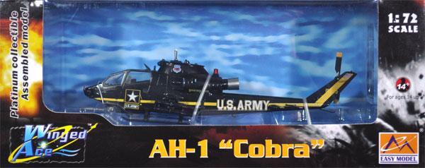 AH-1F コブラ アメリカ陸軍 スカイソルジャーズ完成品(イージーモデル1/72 ウイングド エース (Winged Ace)No.36900)商品画像