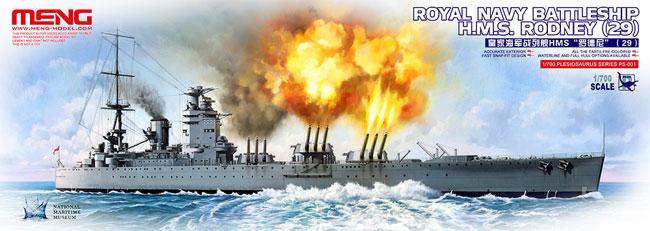 イギリス海軍 戦艦 ロドネイプラモデル(MENG-MODEL1/700 艦船No.PS-001)商品画像