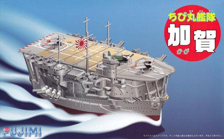 ちび丸艦隊 加賀 木甲板シール付きプラモデル(フジミちび丸艦隊 シリーズNo.ちび丸SP-009)商品画像