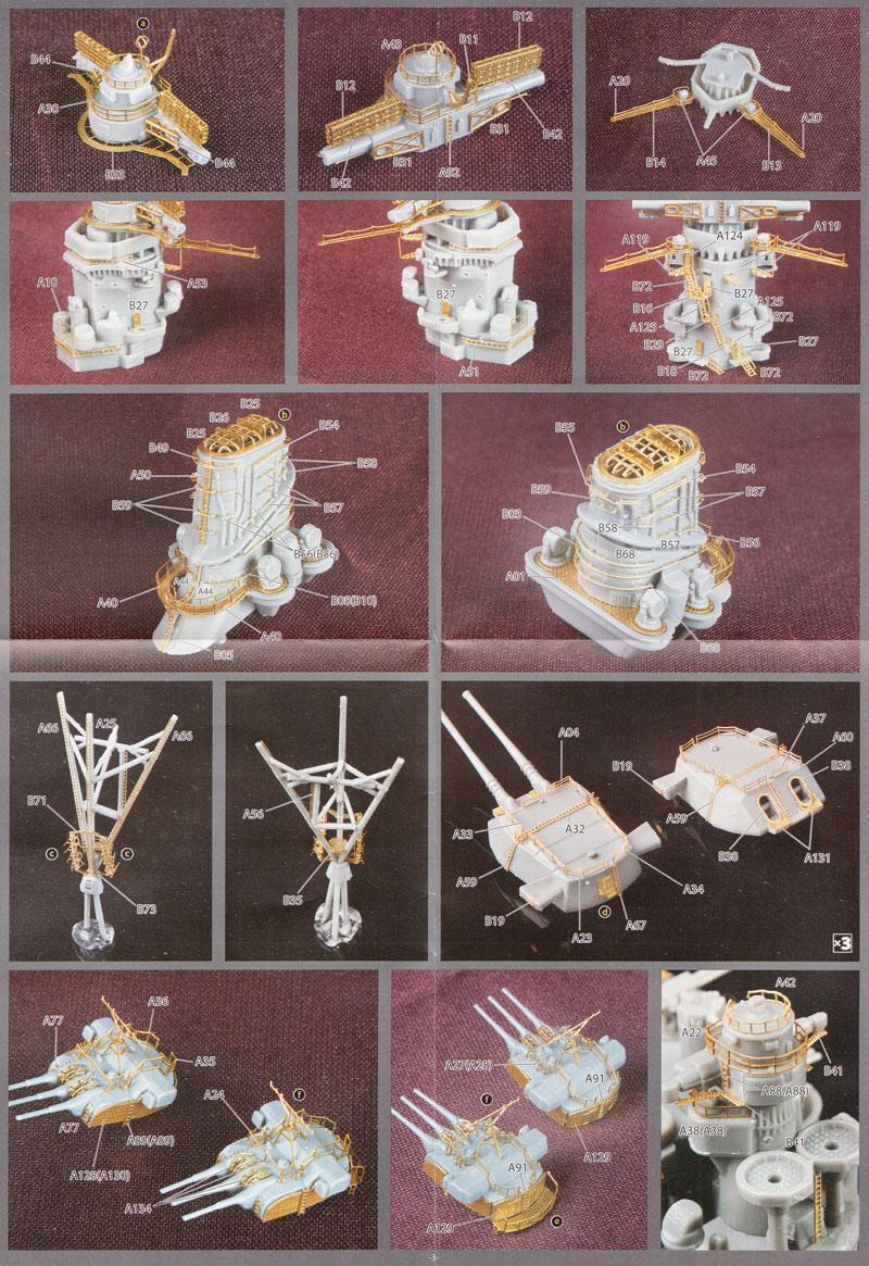 艦NEXT 日本海軍 戦艦 紀伊 専用エッチングパーツエッチング(フジミ1/700 グレードアップパーツシリーズNo.115)商品画像_3