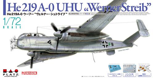 He219A-0 ウーフー ヴェルナー・シュトライププラモデル(プラッツ航空模型特選シリーズNo.AE-003)商品画像