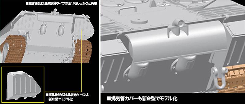 ドイツ パンター D型 V2 量産試作タイププラモデル(ドラゴン1/35 '39-'45 SeriesNo.6830)商品画像_2