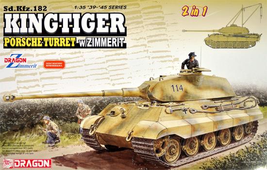 Sd.Kfz.182 キングタイガー ポルシェ砲塔 w/ツィメリットコーティングプラモデル(ドラゴン1/35