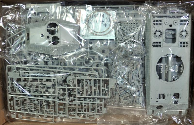 Sd.Kfz.182 キングタイガー ポルシェ砲塔 w/ツィメリットコーティングプラモデル(ドラゴン1/35 '39-'45 SeriesNo.6848)商品画像_1