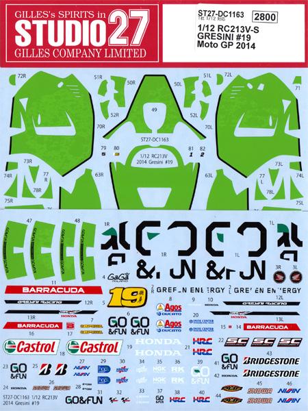 ホンダ RC213V-S グレシーニ #19 MotoGP 2014 デカールデカール(スタジオ27バイク オリジナルデカールNo.DC1163)商品画像