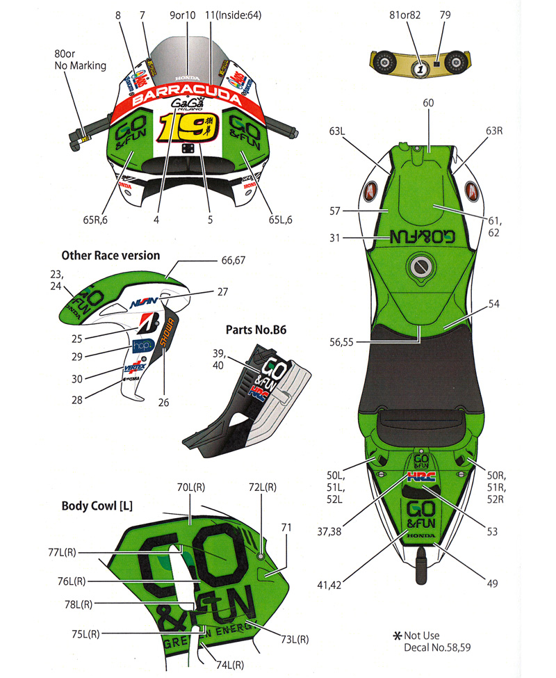 ホンダ RC213V-S グレシーニ #19 MotoGP 2014 デカールデカール(スタジオ27バイク オリジナルデカールNo.DC1163)商品画像_3