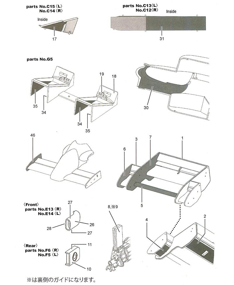 マクラーレン MP4/2 1984 カーボンデカールデカール(スタジオ27F1 カーボンデカールNo.CD20038)商品画像_3
