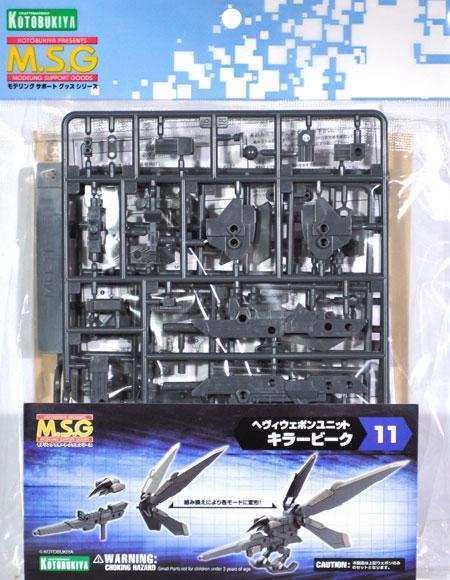 キラービークプラモデル(コトブキヤヘヴィウェポンユニットNo.MH011)商品画像